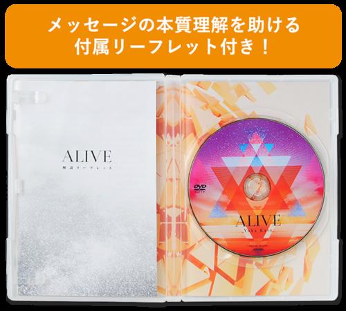DVDリージョン:ALL/形式:Dolby, Color/言語:日本語/ディスク枚数:1/時間:1時間18分